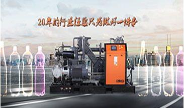 广州莱丰机电3D展厅