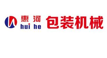 惠河实业有限公司